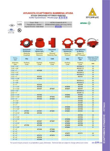 Index of /files/el/Catalogue/files/page
