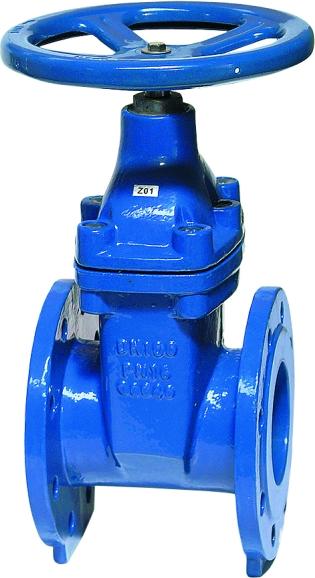 Gate valves cast ductile iron resilient seated gemak