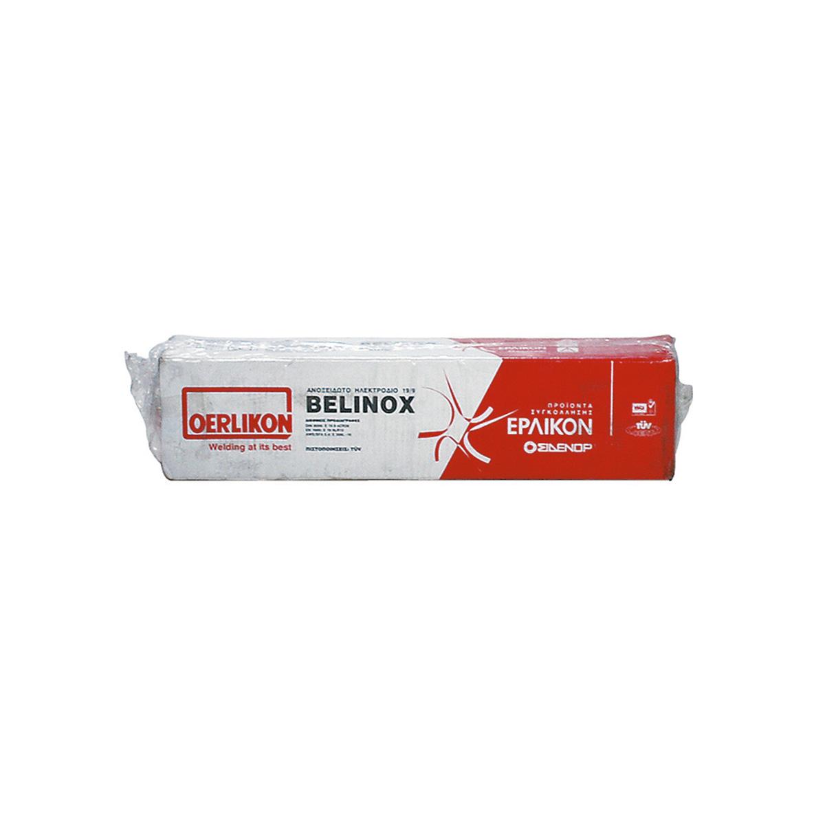 Welding Electrodes BELINOX 308L 2mm