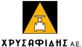 Χρυσαφίδης Α.Ε. - εξοπλισμός για δίκτυα νερού, ατμού, τροφίμων, υγραερίου